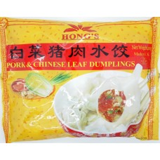 Hongs Pork & Chinese Leaf Dumplings 410g