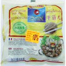Oriental Kitchen Beef Nerve Ball 250g