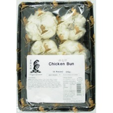 Royal Gourmet Chicken Bun 6 Pieces