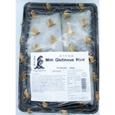 Royal Gourmet Mini Glutinous Rice 4 Pieces