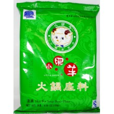 XFY Hotpot Soup Base Plain 130g