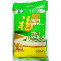 Cofco Fu Lin Men Dong Bei Rice 5kg