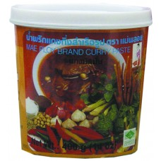 Mae Ploy Matsaman Curry Paste 400g